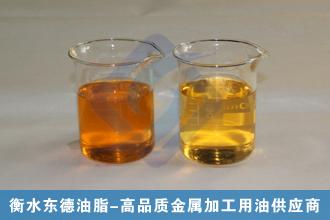 水基磨削液
