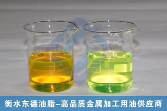 环保金属加工液QZS-6108