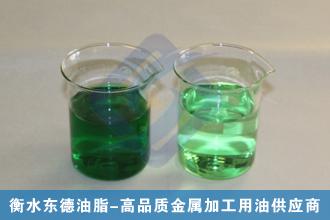 环保金属加工液QGS-3117