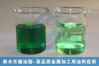环保金属加工液QGS-3116