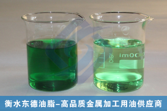 环保金属加工液QDS-3181