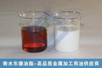 微乳化切削液DCF-6313
