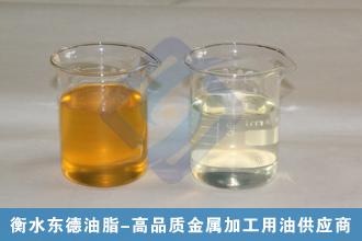 高效金属清洗剂