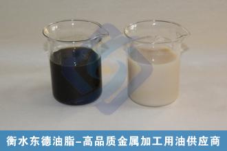 精致乳化油