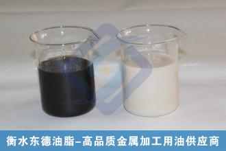 微乳化切削液6513