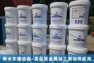 供应各种优质磨削液